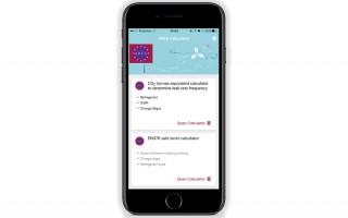 La nouvelle application de calcul d'AREA, maintenant disponible en français en néerlandais!