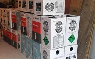 Leidende EU-verenigingen spreken hun bezorgdheid uit over illegale handel in koudemiddelen!