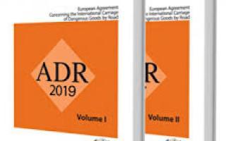 """Seminarie """"Transport (ADR), ladingzekerheid en opslag van gevaarlijke producten"""", 3 oktober 2019, Groot-Bijgaarden"""